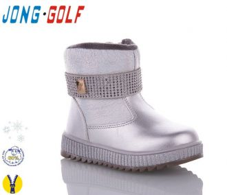 Boots for girls: A5193, sizes 23-28 (A) | Jong•Golf | Color -19