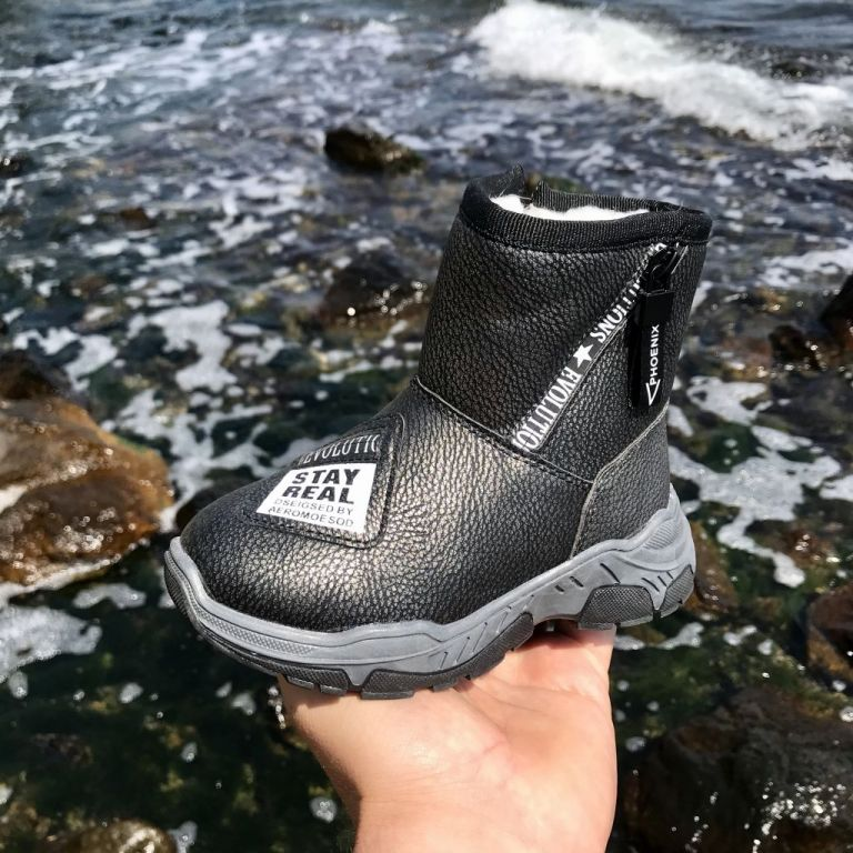 Uggs for boys & girls: A5197, sizes 23-28 (A) | Jong•Golf