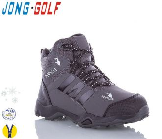 Boots for boys: C5583, sizes 31-36 (C) | Jong•Golf | Color -2