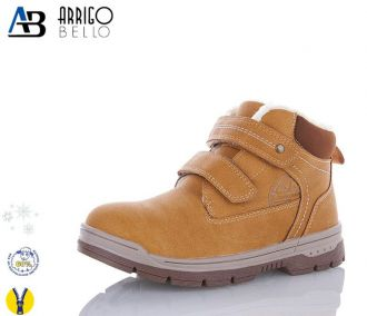 Boots for boys: C92007, sizes 29-36 (C) | Arrigo Bello | Color -3