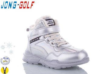 Sneakers for girls: C5581, sizes 32-37 (C)   Jong•Golf