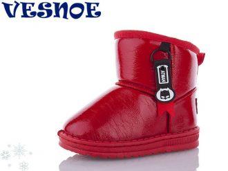 Угги для девочек VESNOE: B3935, размеры 28-33 (B)