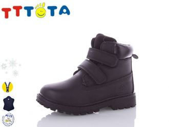 Boots for boys: B1363, sizes 27-32 (B) | TTTOTA | Color -0