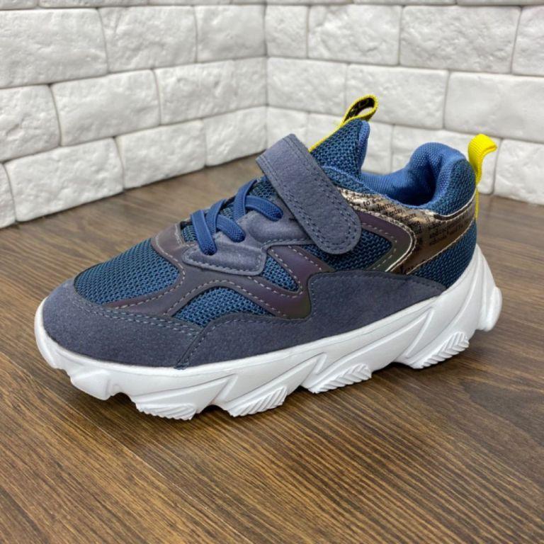 Кросівки для хлопчиків і дівчаток: C20039, розміри 31-36 (C) | Jong•Golf