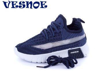 Кросівки для хлопчиків і дівчаток: B3749, розміри 26-30 (B) | VESNOE