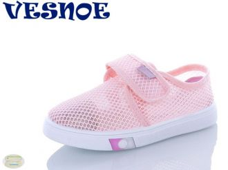 Sports Shoes for boys & girls: A3850, sizes 21-25 (A)   VESNOE   Color -8