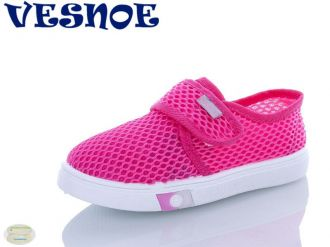 Sports Shoes for boys & girls: A3850, sizes 21-25 (A)   VESNOE   Color -9