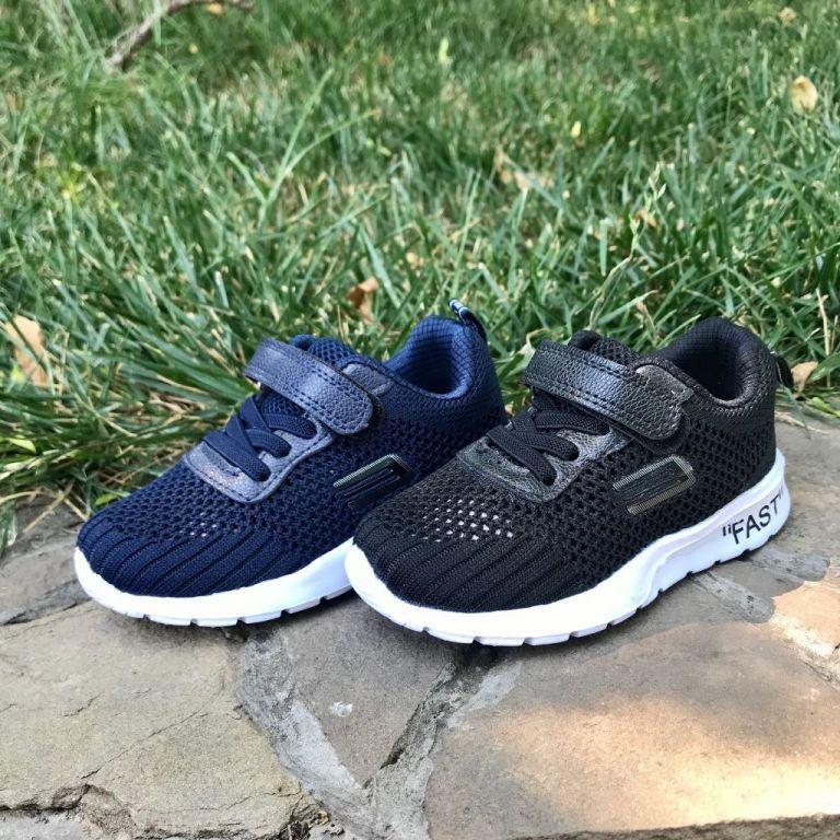 Sneakers for boys & girls: B2448, sizes 26-31 (B) | Jong•Golf
