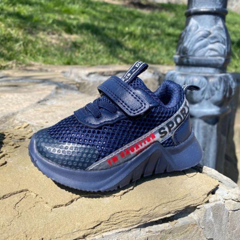 Кросівки для хлопчиків і дівчаток: A2452, розміри 21-26 (A) | Jong•Golf
