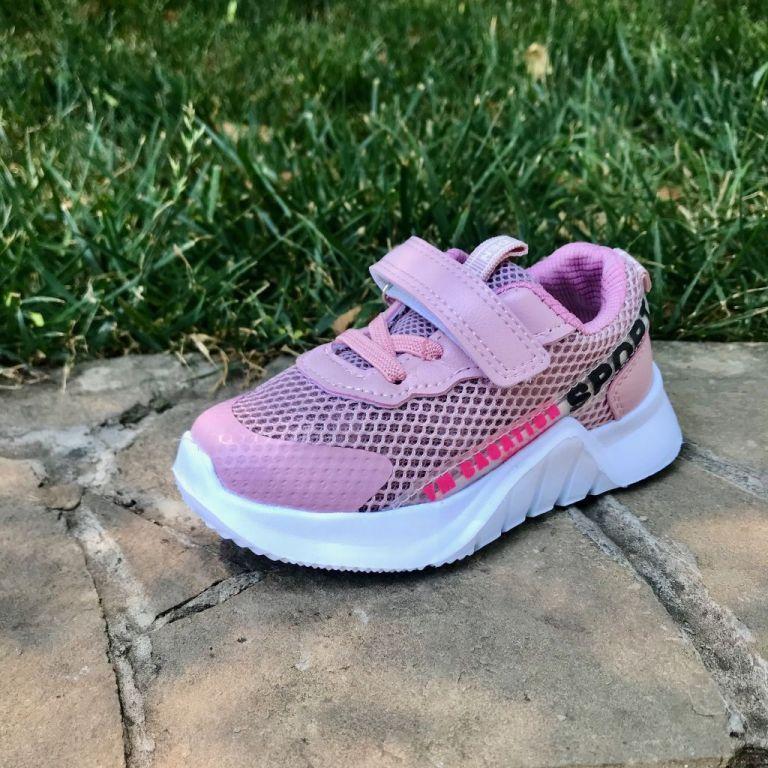 Кросівки для хлопчиків і дівчаток: B2456, розміри 26-31 (B) | Jong•Golf