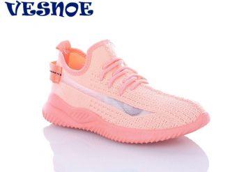 Кроссовки для мальчиков и девочек: C90310, размеры 32-36 (C) | VESNOE | Цвет -8
