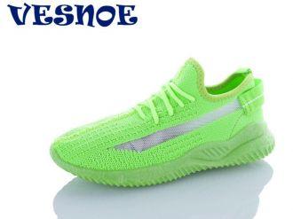 Кроссовки для мальчиков и девочек: C90310, размеры 32-36 (C) | VESNOE | Цвет -5