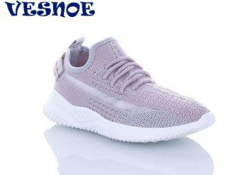 Кроссовки для мальчиков и девочек: C90310, размеры 32-36 (C) | VESNOE | Цвет -2