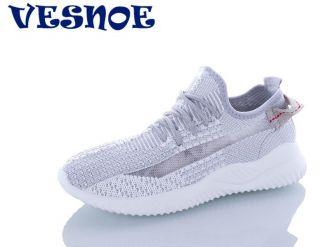 Кроссовки для мальчиков и девочек: C90310, размеры 32-36 (C) | VESNOE | Цвет -18