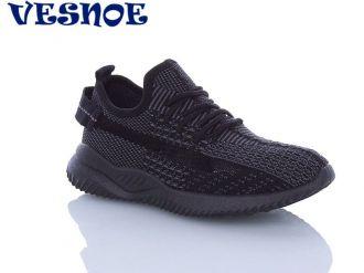 Кроссовки для мальчиков и девочек: C90310, размеры 32-36 (C) | VESNOE | Цвет -0