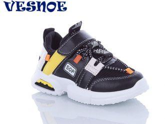 Кроссовки для мальчиков и девочек: C90405, размеры 31-36 (C) | VESNOE | Цвет -0