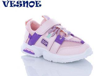 Кроссовки для мальчиков и девочек: C90405, размеры 31-36 (C) | VESNOE | Цвет -8