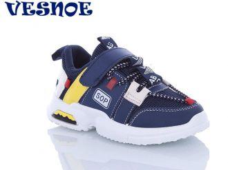 Кроссовки для мальчиков и девочек: C90405, размеры 31-36 (C) | VESNOE | Цвет -1