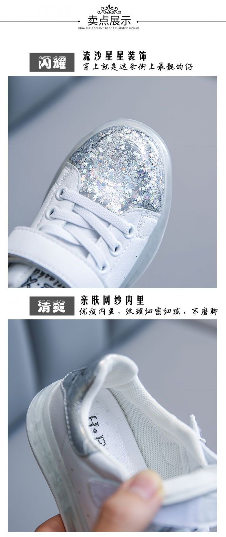 Sneakers for girls: C1019, sizes 32-37 (C) | Jong•Golf