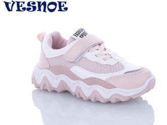 Кроссовки для девочек: B90407, размеры 27-32 (B) | Jong•Golf | Цвет -8