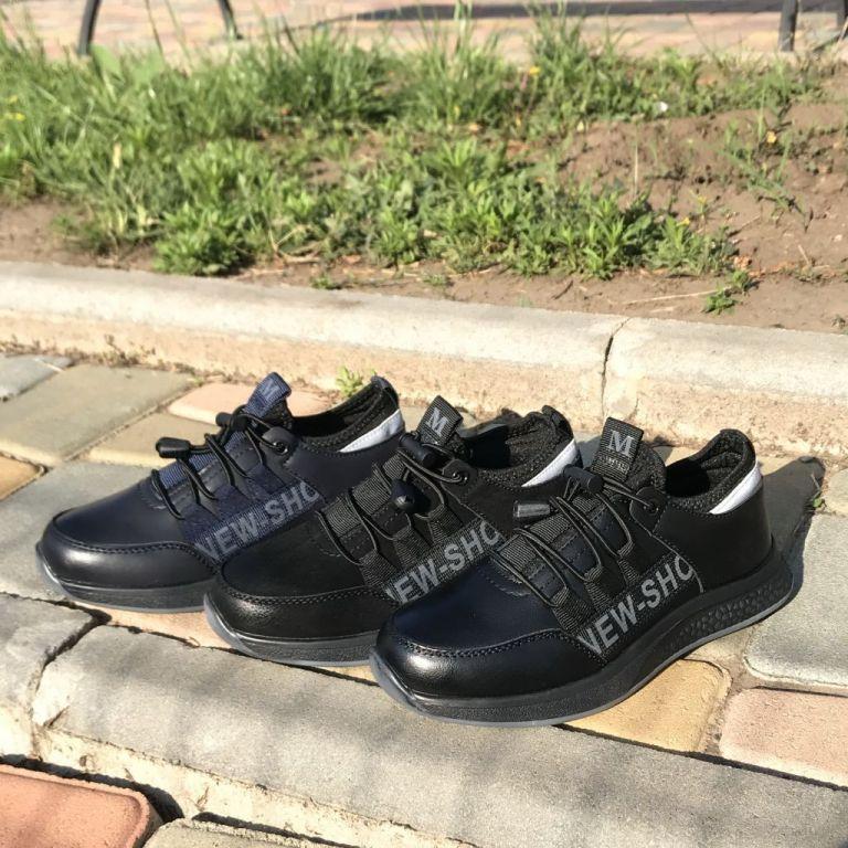 Кросівки для хлопчиків: B941, розміри 26-31 (B) | Jong•Golf
