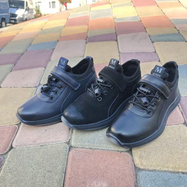 Sneakers for boys: B943, sizes 26-31 (B)   Jong•Golf