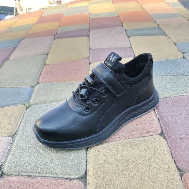 Кросівки для хлопчиків: B943, розміри 26-31 (B) | Jong•Golf