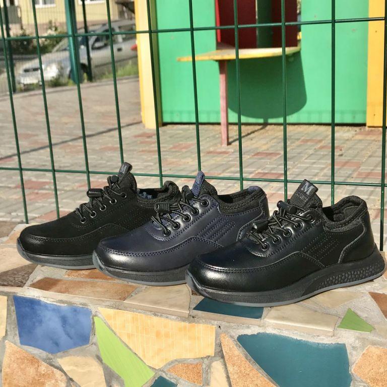 Sneakers for boys: C946, sizes 32-37 (C) | Jong•Golf