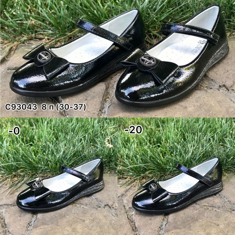 Shoes for girls: C93043, sizes 30-37 (C) | Jong•Golf