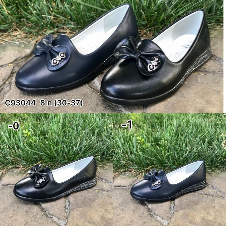 Shoes for girls: C93044, sizes 30-37 (C) | Jong•Golf