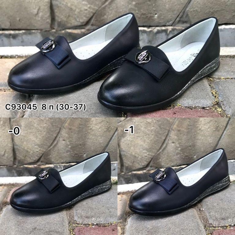 Туфлі для дівчаток: C93045, розміри 30-37 (C) | Jong•Golf