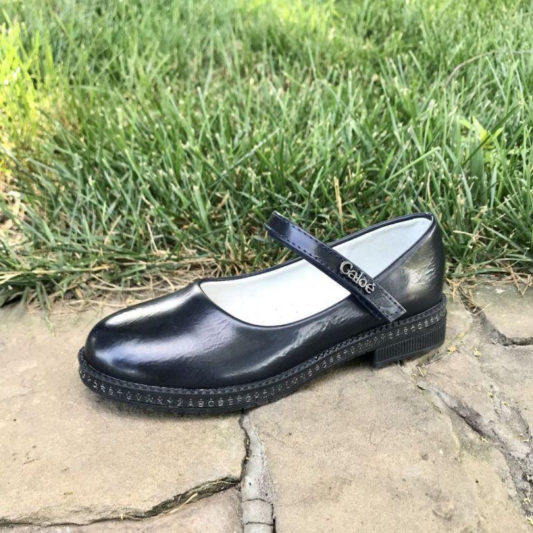 Туфлі для дівчаток: C93050, розміри 30-37 (C) | Jong•Golf