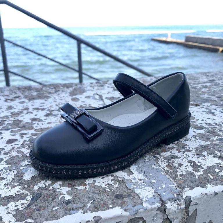 Туфлі для дівчаток: C93051, розміри 30-37 (C) | Jong•Golf
