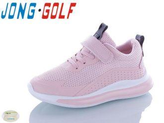 Sneakers for boys & girls: B10018, sizes 26-31 (B) | VESNOE