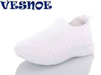 Sports Shoes for boys & girls: C3759, sizes 32-36 (C) | VESNOE