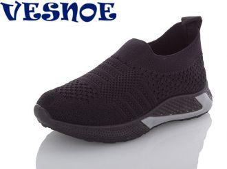 Кеды для мальчиков и девочек: C3759, размеры 32-36 (C) | VESNOE