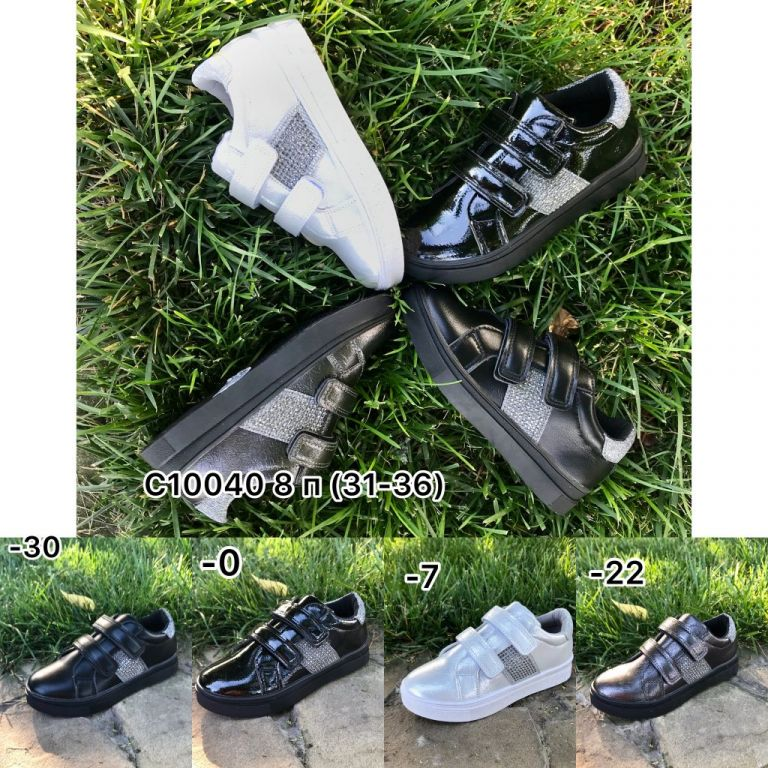 Shoes for girls: C10040, sizes 31-36 (C) | Jong•Golf