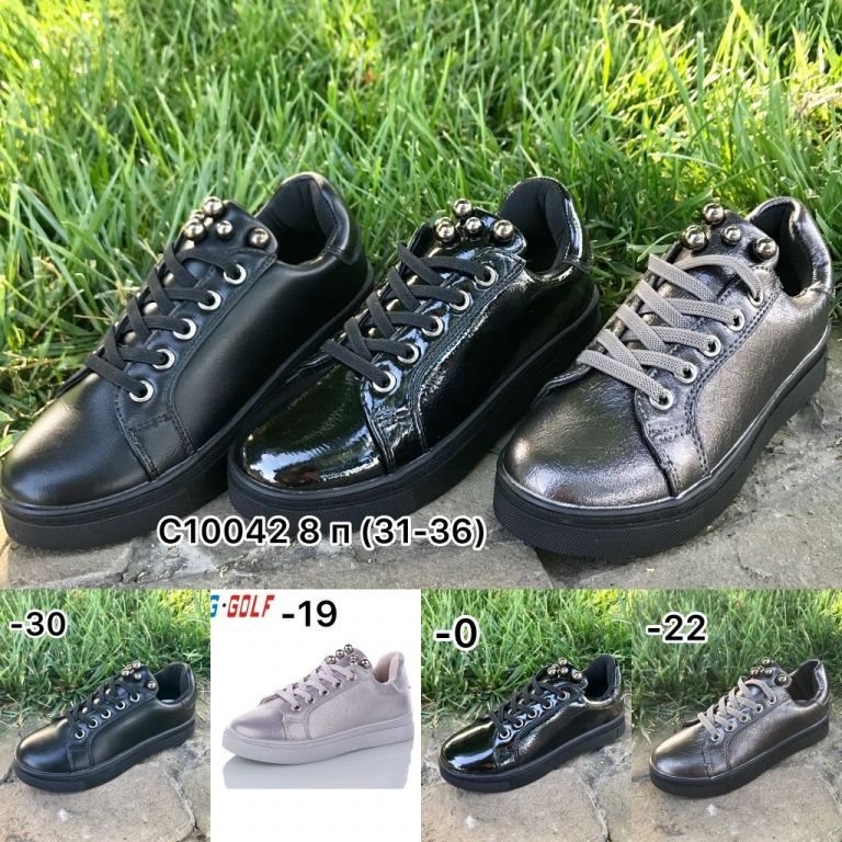 Shoes for girls: C10042, sizes 31-36 (C) | Jong•Golf