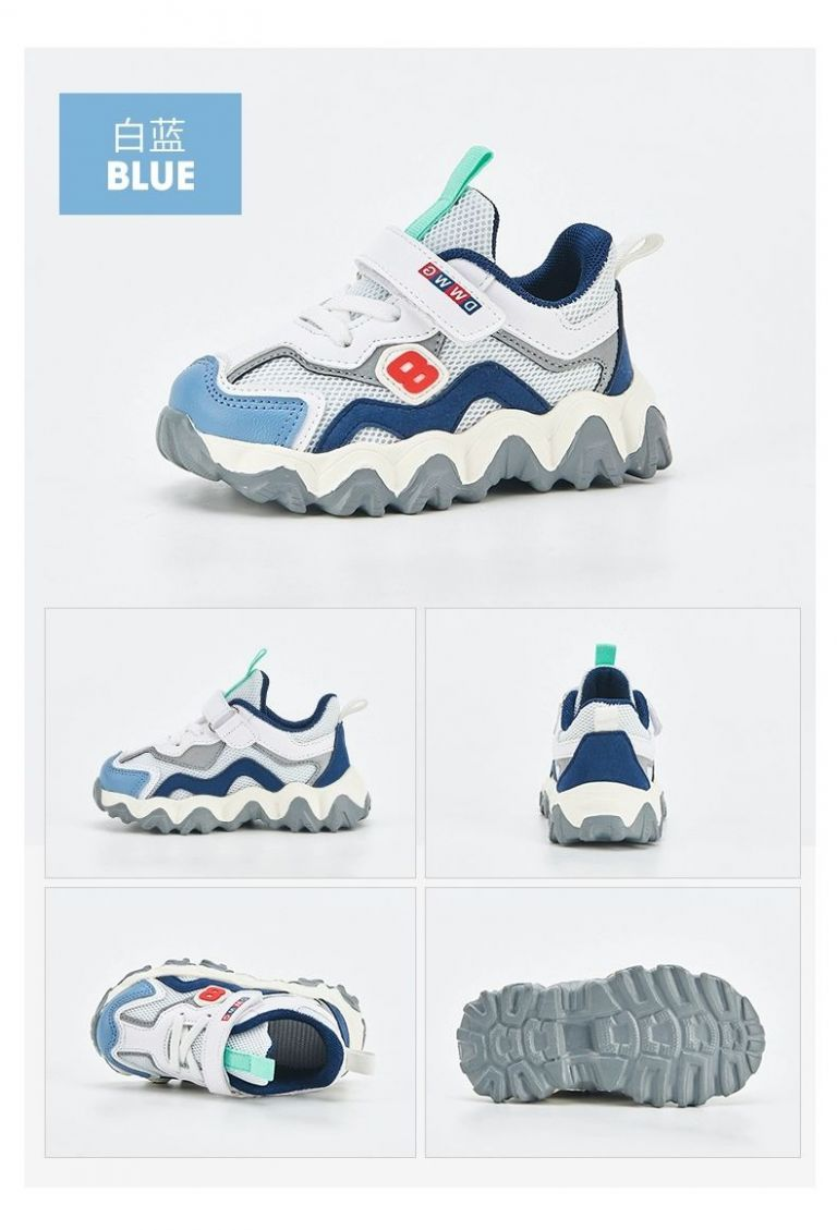 Sneakers for boys & girls: A97011, sizes 22-26 (A) | Jong•Golf