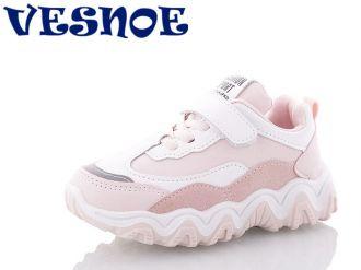 Кроссовки для мальчиков и девочек: B10054, размеры 27-32 (B) | VESNOE | Цвет -8
