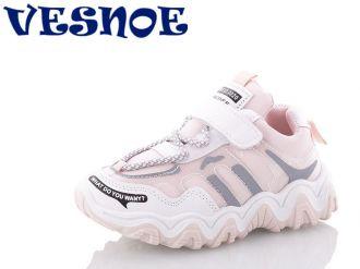 Кроссовки для мальчиков и девочек: B10055, размеры 27-32 (B) | VESNOE | Цвет -8
