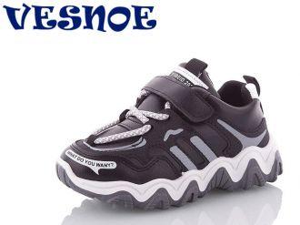 Sneakers for boys & girls: B10055, sizes 27-32 (B) | VESNOE