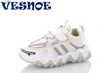 Кроссовки для мальчиков и девочек: B10055, размеры 27-32 (B) | VESNOE | Цвет -5