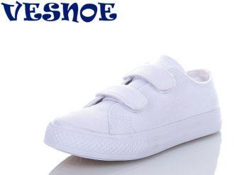 Кеды для мальчиков и девочек: B50002, размеры 26-31 (B) | VESNOE