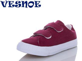 Sports Shoes for boys & girls: C50003, sizes 32-37 (C) | VESNOE | Color -23