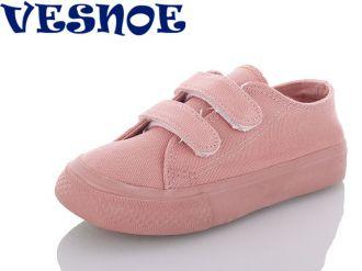 Sports Shoes for boys & girls: C50003, sizes 32-37 (C) | VESNOE | Color -8