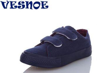 Sports Shoes for boys & girls: C50003, sizes 32-37 (C) | VESNOE | Color -1