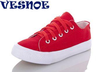 Кросівки для хлопчиків і дівчаток: C50004, розміри 32-37 (C) | VESNOE