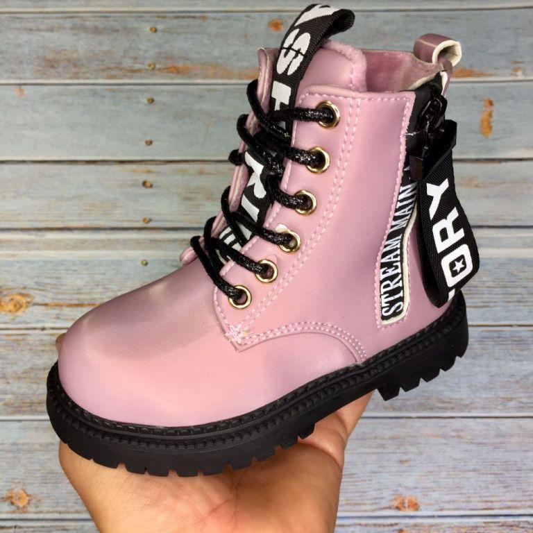 Ботинки для мальчиков и девочек: B40080, размеры 25-30 (B)   Jong•Golf