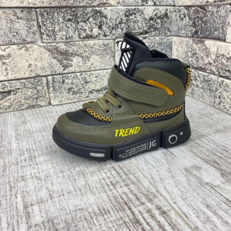Кроссовки для мальчиков и девочек: A30100, размеры 22-27 (A) | Jong•Golf